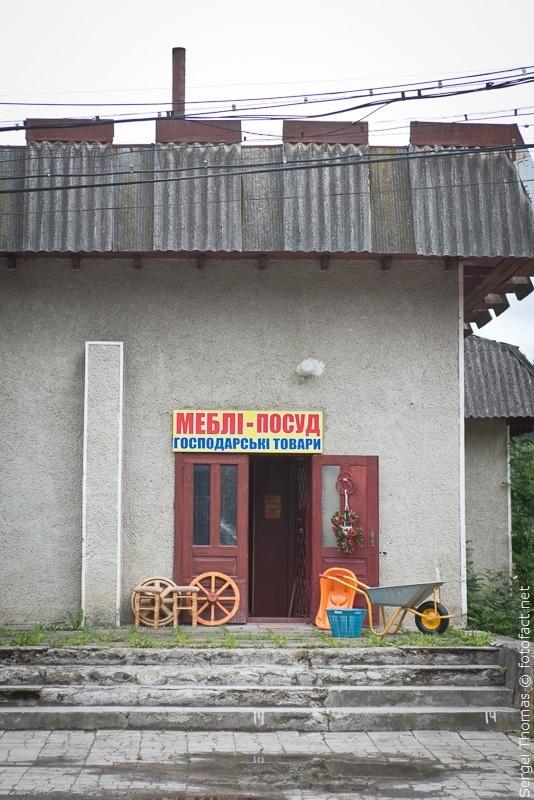 Микуличин