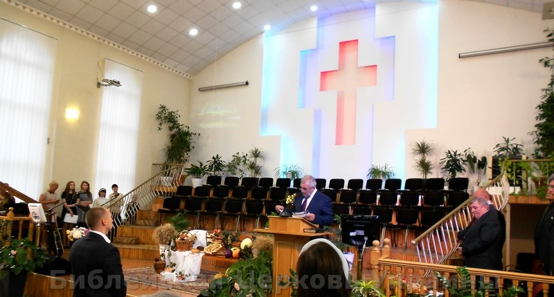 Библейская Церковь Украины. Праздник Жатвы