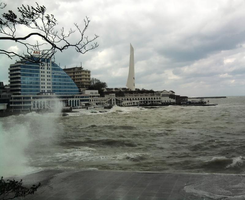 Севастополь шторм