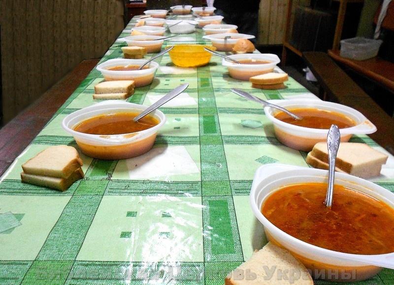 благотворительные обеды для малоимущих