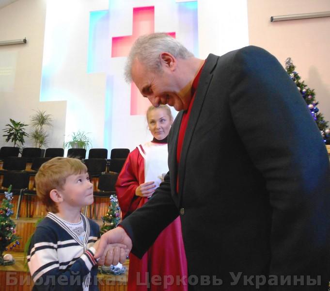 Рождество Библейская Церковь Украины