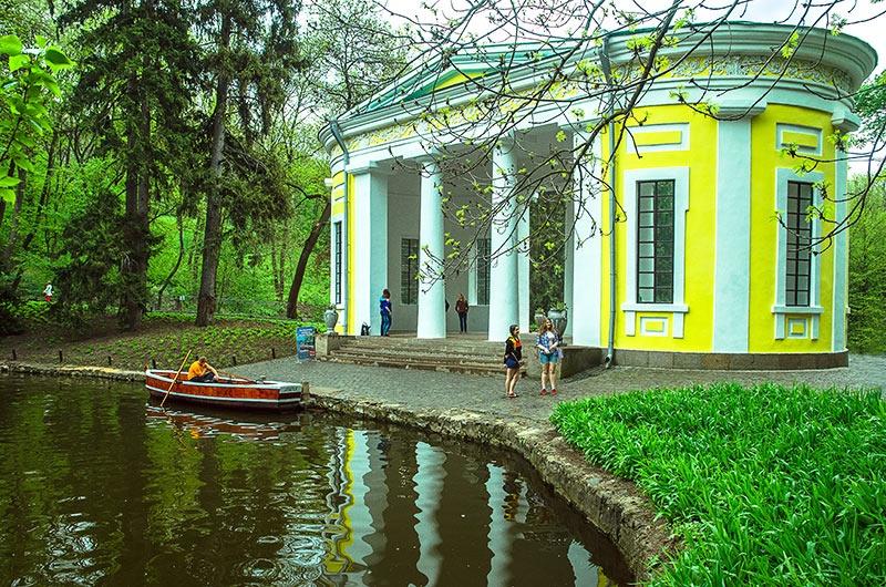 """Дендропарк """"Софиевка"""". Умань. 7 чудо Украины."""