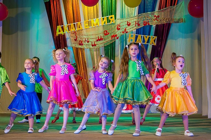Открытие творческого сезона во Дворце культуры г. Красноармейска