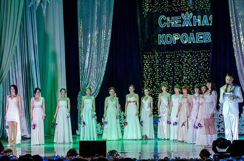 Снежная Королева в Красноармейске, конкурс красоты
