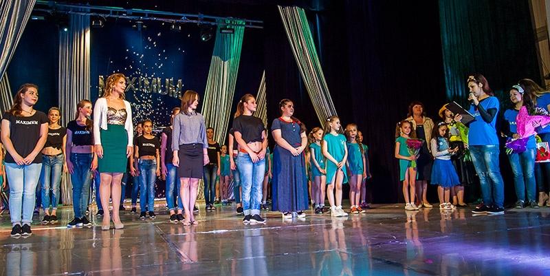 """""""Максимум"""" - отчетный концерт"""