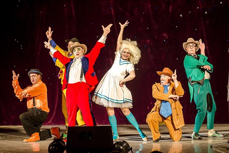 Маски шоу в Покровске